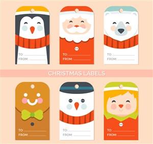 6款可爱圣诞节留言吊牌矢量素材