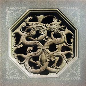 中式鏤空磚雕雙龍戲水吉祥素材