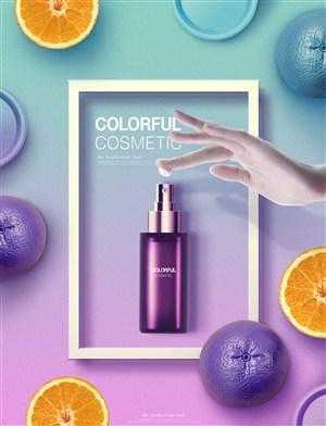 创意护肤品水果装饰海报