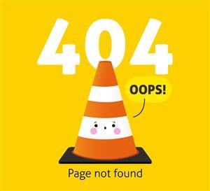 創意404錯誤頁面橡膠隔離錐矢量素材