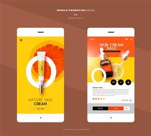 手机APP护肤品促销交互用户界面设计模板下载