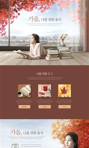 秋季主题网站专题页面模板psd分层素材