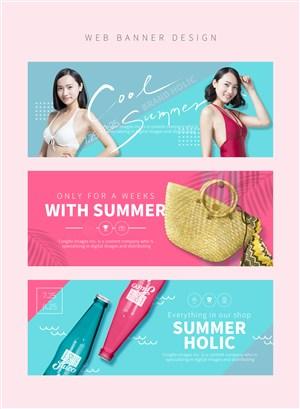 女性购物网站banner模板