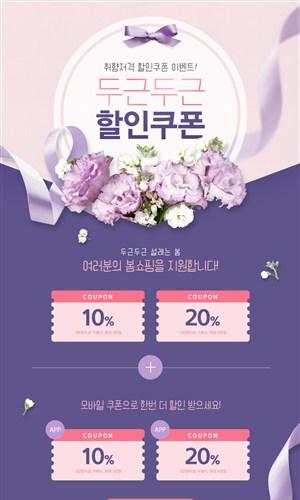 韩国精美行业网页模板