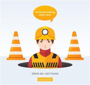 創意404錯誤頁面維修工人矢量圖
