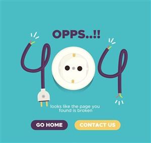 創意404錯誤頁面插座矢量素材