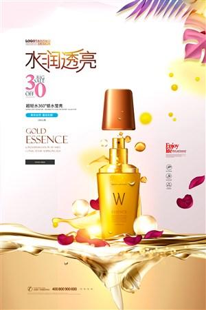 水潤透亮護膚品化妝品宣傳海報