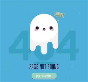 可愛404錯誤頁面幽靈矢量素材