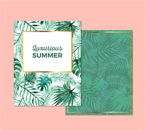 清新绿色夏季棕榈树叶水彩插画背景海报卡片设计矢量素材
