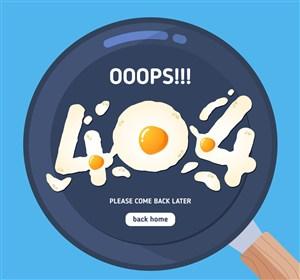 創意404錯誤頁面煎雞蛋矢量素材