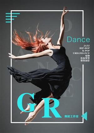 舞蹈宣傳海報