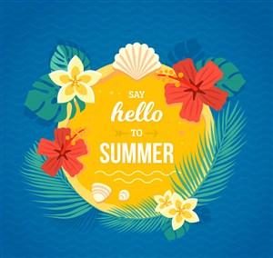 彩色夏季花草框架矢量素材