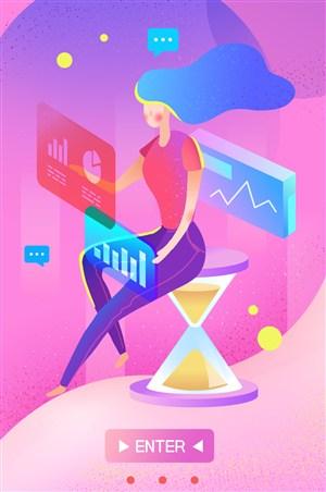 未来科技手绘海报
