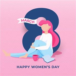 38三八国际妇节海报粉色女性卡通矢量
