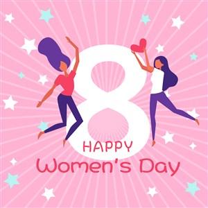 三八妇女女人女王节海报粉色底纹运动美女矢量海报星星底纹