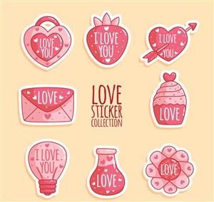 8款粉色愛的貼紙矢量素材_