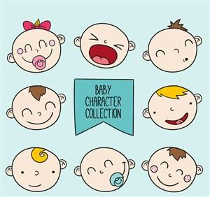 8款可愛嬰兒頭像矢量素材