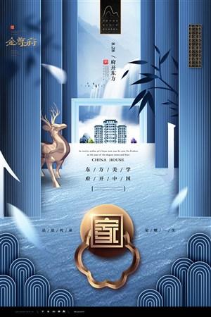 蓝色高档中国风房地产广告