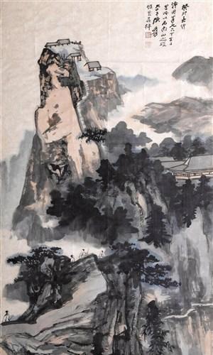 張大千高山與樹國畫圖片