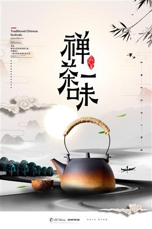 簡約中國風禪茶一位茶藝宣傳海報