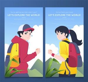 2款创意环球旅行男女banner矢量图