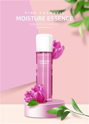 粉红系化妆品广告psd分层素材