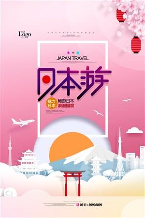 日本印象創意剪紙日本旅游海報