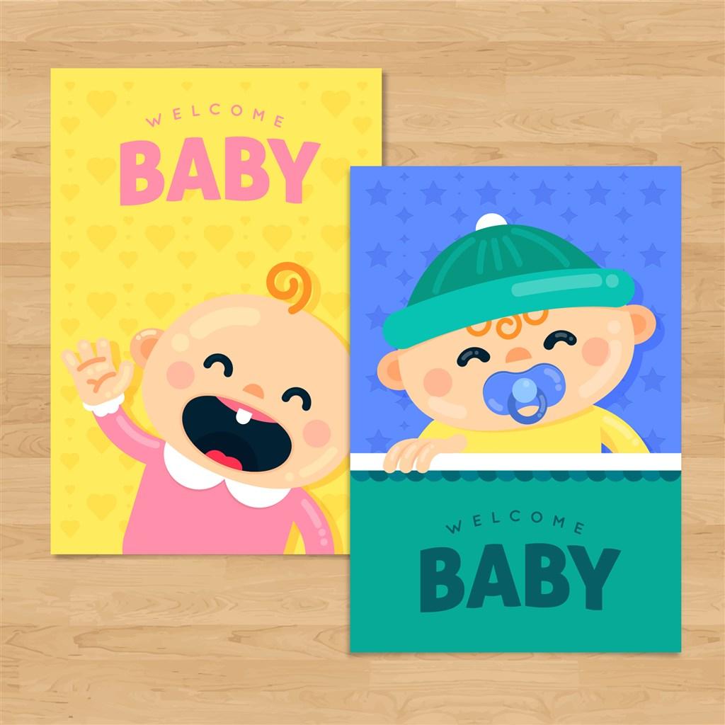 可愛迎嬰兒男孩女孩baby卡片設計矢量素材