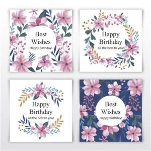 彩绘花卉花朵粉色花朵矢量生日卡片happy birthday矢量素材