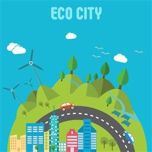绿色生态城市插画矢量素材
