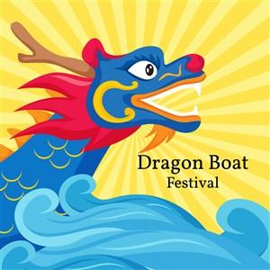 端午节龙舟龙头龙图案海浪波浪黄色发射底纹dragon boat festival