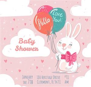 水彩绘白兔迎婴派对海报矢量图