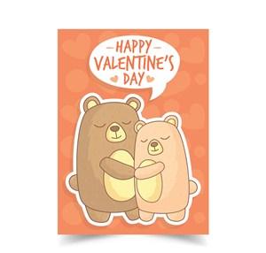 可爱拥抱的情侣熊贺卡矢量素材