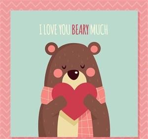 卡通抱心的熊卡片矢量素材
