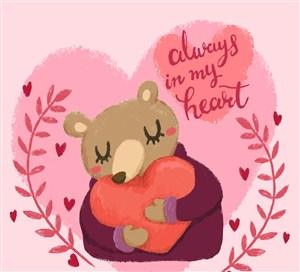 水彩绘怀抱爱心的熊矢量素材