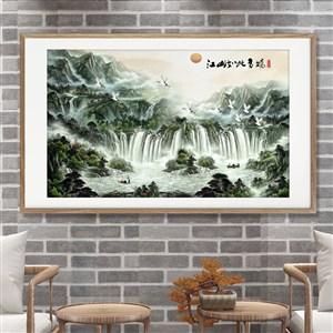 江山如此多嬌中式山水畫裝飾畫