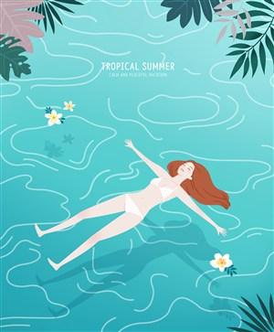 夏季旅游游泳插画旅游广告网页海报