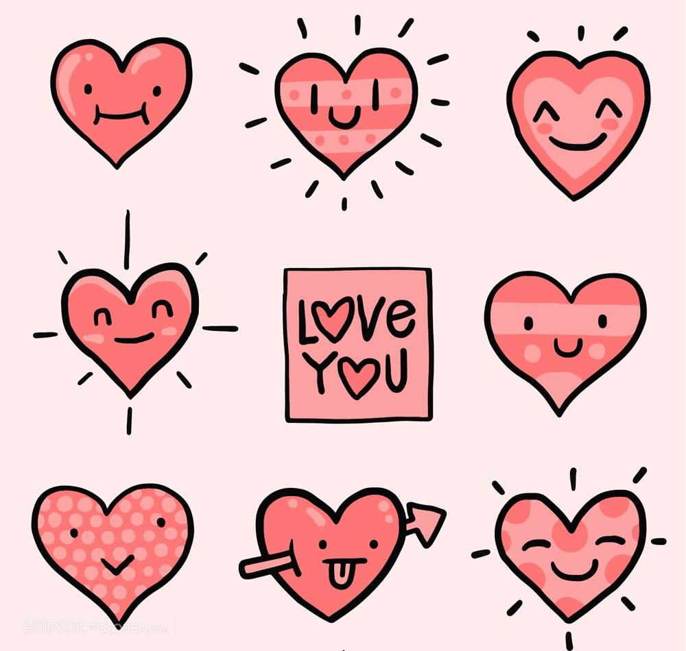 8款可爱表情爱心矢量情人节素材