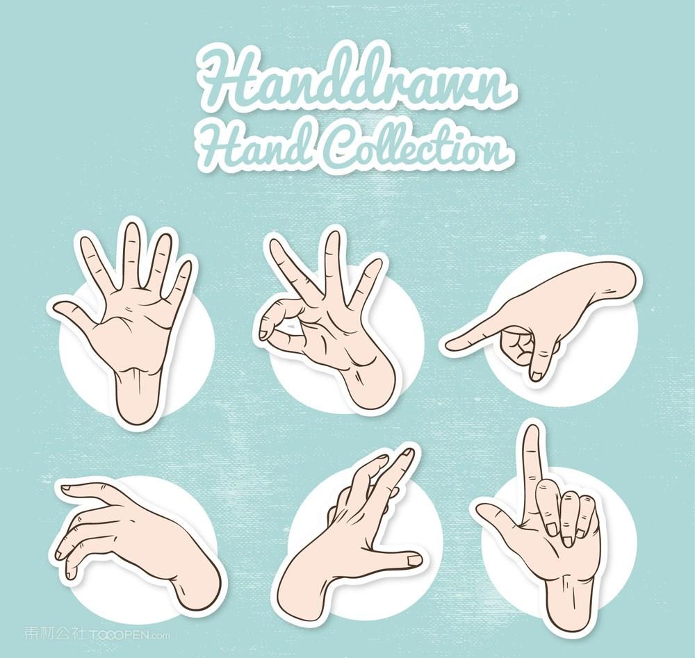6款手绘手势贴纸矢量素材