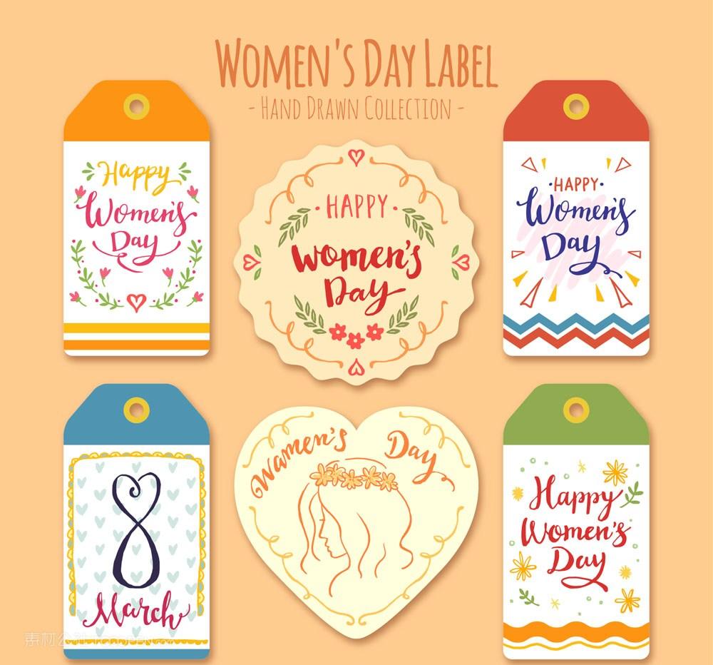 6款彩绘妇女节花纹吊牌矢量图